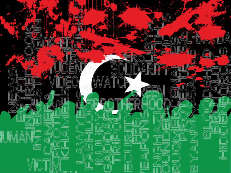 """The Libyan flag, with splotches of blood forming the red and a crowd of people at the bottom forming the green. Words like """"solidarity,"""" """"brotherhood,"""" and """"blood"""" are written across the image in various directions in a thin, pale script."""